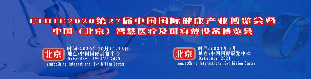 2020智慧龙8国际娱乐网站展